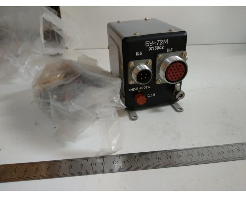 Amplifier unit BU-72M