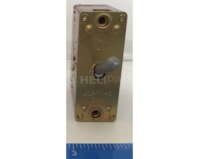 Automatic machine of protection of the network AZRGK-2